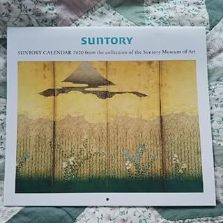 サントリー(サントリー)のサントリー美術館カレンダー2020(カレンダー/スケジュール)
