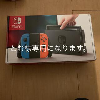 Nintendo Switch - NINTENDO Switch 本体