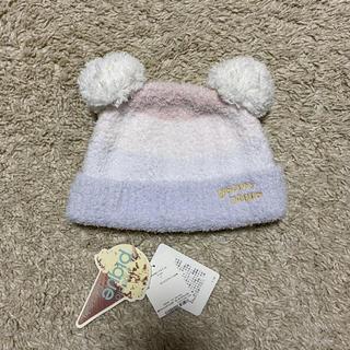 gelato pique - [新品未使用タグ付き]ジェラートピケ ベビー くまニット帽