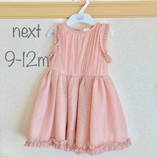 NEXT - 【NEXT】ドレス ワンピース