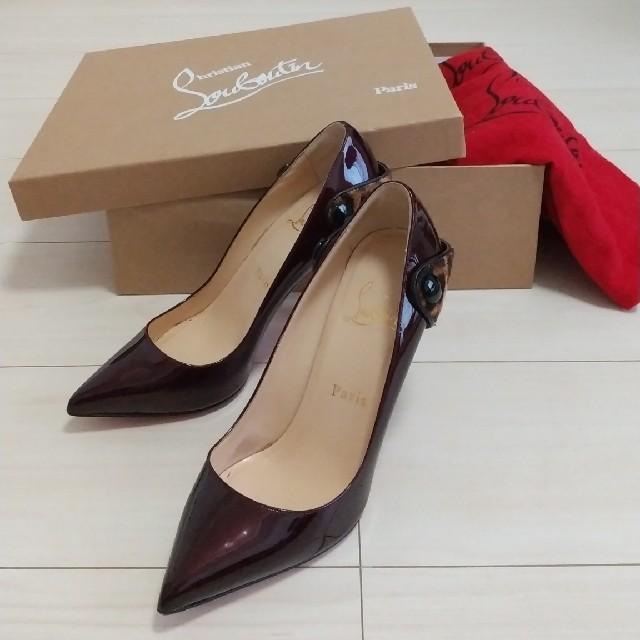 Christian Louboutin(クリスチャンルブタン)のルブタン パンプス レディースの靴/シューズ(ハイヒール/パンプス)の商品写真