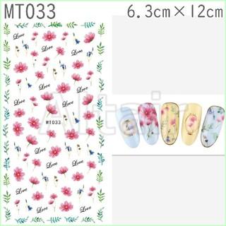 MT033♢ネイルシール 花 フラワー 植物 ボタニカル ピンク (ネイル用品)