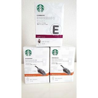 Starbucks Coffee - 【翌日発送可】STAR BUCKS ORIGAMI 15pac