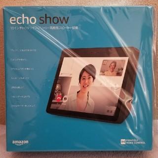 エコー(ECHO)のEcho Show (エコーショー) 第2世代 スマートスピーカー チャコール(スピーカー)