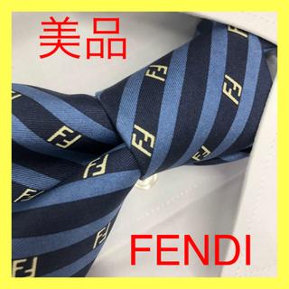 FENDI - 美品【FENDI】イタリア製 オールド ブランドネクタイ ⭐️