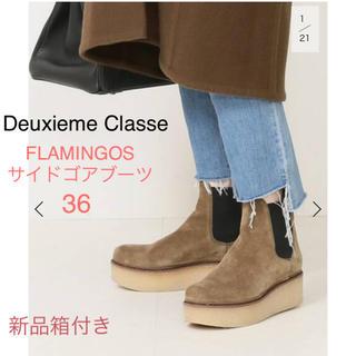 DEUXIEME CLASSE - 新品箱付き★Deuxieme Classe FLAMINGOS サイドゴアブーツ