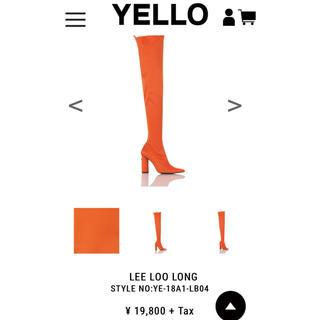 《YELLO/イエロ》LEE LOO LONG 新品未使用 XL ロングブーツ(ブーツ)