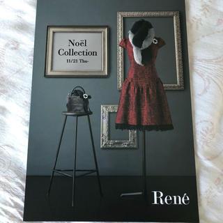 ルネ(René)のRene最新カタログ(その他)