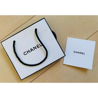 CHANEL - シャンネル ショッパー ショップ袋 紙袋 袋