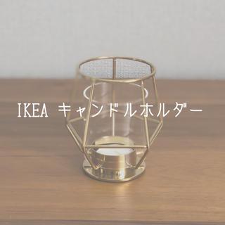 イケア(IKEA)のIKEA キャンドルホルダー(アロマ/キャンドル)