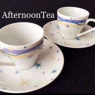 アフタヌーンティー(AfternoonTea)のAfternoonTea ブランド  エスプレッソ コーヒーカップ&ソーサー(食器)