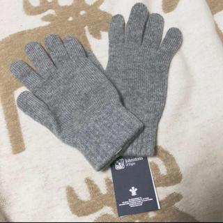 ジョンストンズ(Johnstons)の【新品】直営店購入ジョンストンズ  カシミヤグローブ(手袋)