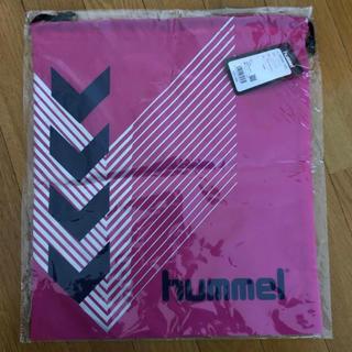 ヒュンメル(hummel)の【ヒュンメル(hummel)】マルチバッグ 新品・未使用(その他)
