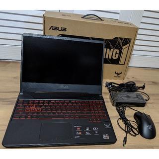 ASUS - 【メモリ増設済み オマケ付き】ASUS TUF Gaming FX505DY