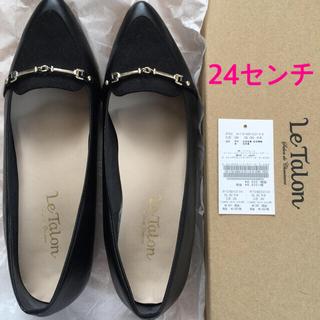 ルタロン(Le Talon)の[レディース24㎝]2.5㎝ビットローファー/Le Talon(ローファー/革靴)