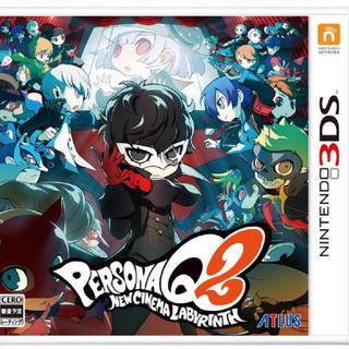 ニンテンドー3DS - 【新品】ペルソナQ2 ニュー シネマ ラビリンス - 3DS