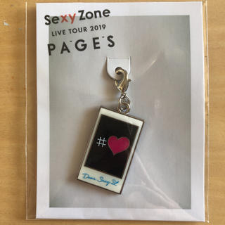 Sexy Zone - Sexy Zone PAGES 会場限定チャーム 宮城