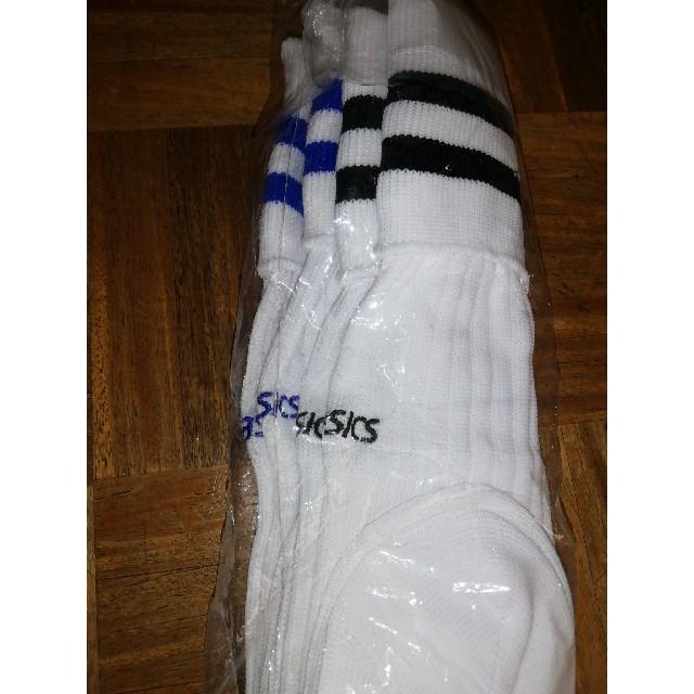 asics(アシックス)の新品 サッカーソックス ストッキング 2足組 26cm asics スポーツ/アウトドアのサッカー/フットサル(その他)の商品写真