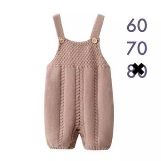 ☆即納☆ 60 70 80 新品ベビー服 ニットロンパース くすみピンク色