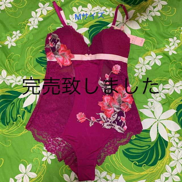 AMO'S STYLE(アモスタイル)のMサイズ・トリンプ ・アモスタイル・華やいだ薔薇刺繍 レディースのトップス(キャミソール)の商品写真