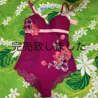 AMO'S STYLE - Mサイズ・トリンプ ・アモスタイル・華やいだ薔薇刺繍