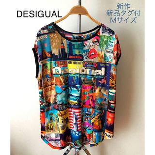 DESIGUAL - 新作☆新品タグ付☆DESIGUAL デシグアル Tシャツ カラフルカットソー
