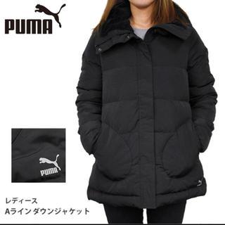 PUMA - PUMA ダウンジャケット