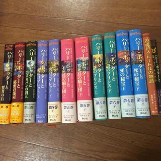 ハリ-・ポッタ-シリーズ全巻➕ハリーポッターと呪いの子、吟遊詩人ビードルの物語