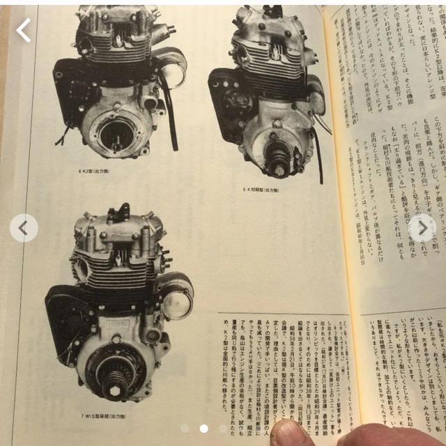 カワサキ(カワサキ)のカワサキW1S サービスマニュアル 自動車/バイクの自動車(カタログ/マニュアル)の商品写真