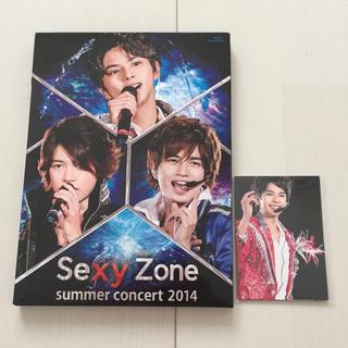 セクシー ゾーン(Sexy Zone)のSexy Zone Summer Concert ブルーレイ(アイドル)
