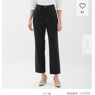 ジーユー(GU)の美品【GU/ジーユー】カラーストレートジーンズ XS ブラック(デニム/ジーンズ)