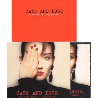 浜田麻里 CATS AND DOGS THE VERY BEST 初回限定(ポップス/ロック(邦楽))