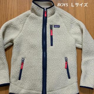 patagonia - ボーイズ・レトロ・パイル・ジャケット Lサイズ