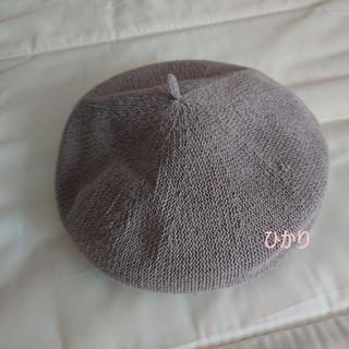 ehka sopo - ●新品● ehka sopo エヘカソポ ベレー帽