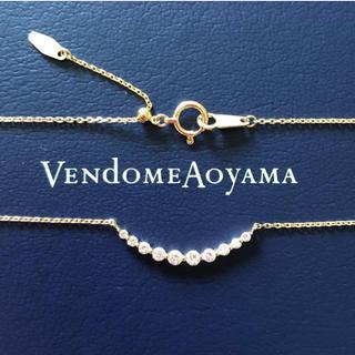 Vendome Aoyama - 美品 ヴァンドーム青山 ダイヤモンド ネックレス リュール