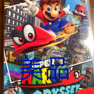 Nintendo Switch - スーパーマリオ オデッセイ Switch 美品 送料込み