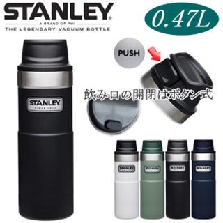 スタンレー(Stanley)のmasa様専用(水筒)