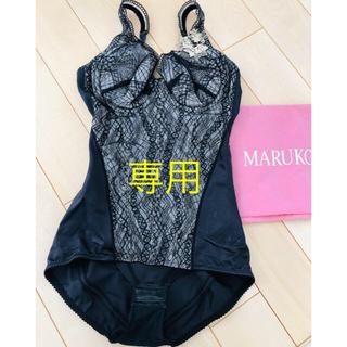 MARUKO - マルコ ボディスーツ