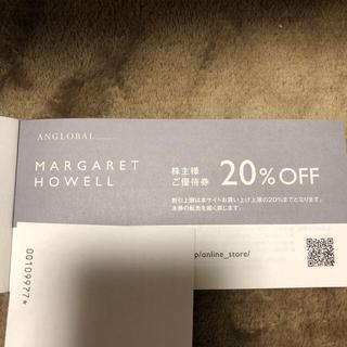 マーガレットハウエル(MARGARET HOWELL)の最安値!!マーガレットハウエル 20パーセントオフ株主優待券(ショッピング)
