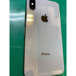 iPhone - iPhoneXS 256GB ゴールド