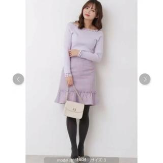 PROPORTION BODY DRESSING - ファンシーツイードタイトスカート