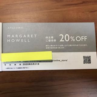マーガレットハウエル(MARGARET HOWELL)のマーガレットハウエル 20%割引(ショッピング)