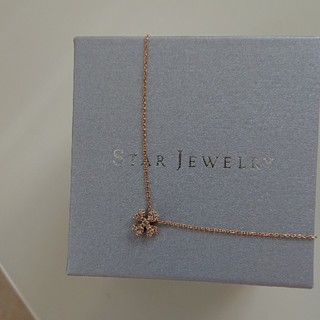 STAR JEWELRY  K18ネックレス