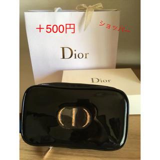 Christian Dior - ディオール 非売品 バニティポーチ ノベルティ オシャレ ブラシケース♡