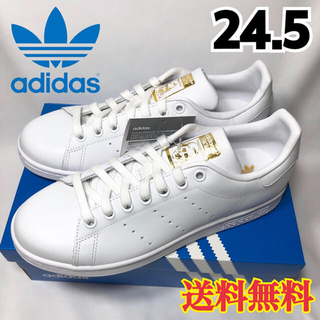 アディダス(adidas)の【新品】アディダス  スタンスミス  スニーカー  ホワイト ゴールド 24.5(スニーカー)