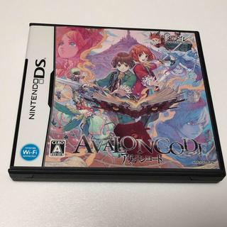 ニンテンドウ(任天堂)のDS アヴァロンコード(携帯用ゲームソフト)