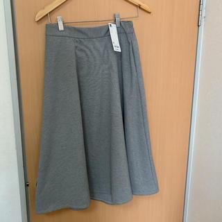 GU - gu 新品未使用 ミモレ丈スカート XLサイズ