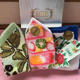 FEILER - フェイラーハンカチ☆3枚セット
