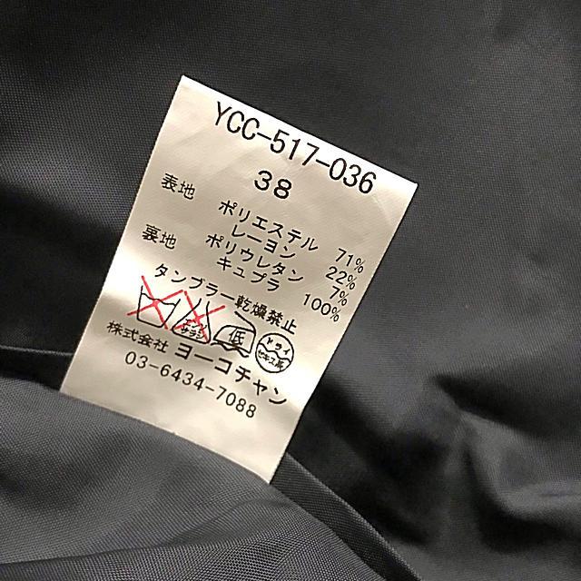 BARNEYS NEW YORK(バーニーズニューヨーク)のヨーコチャン  YOKO CHAN バックボックスプリーツ コート レディースのジャケット/アウター(その他)の商品写真