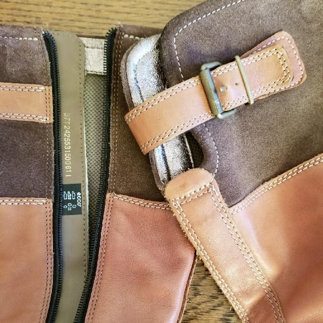 ECHO(エコー)のecho ブーツ レディースの靴/シューズ(ブーツ)の商品写真